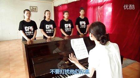 北京中视影校影视表演声乐课上的教学视频