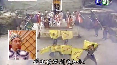 叶青歌仔戏 薛平贵与王宝钏-主題曲(瀟湘夜雨)