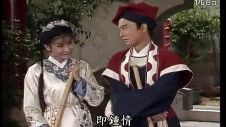 叶青歌仔戏 陈三五娘-主題曲(状元调)