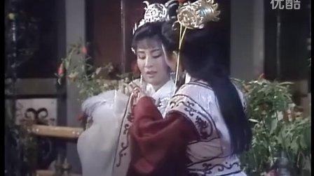 金缕歌-一別半载卿可安(宝岛二调)