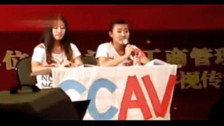 黑龙江大学经管学院2009级毕业晚会——小品《黑大联播》