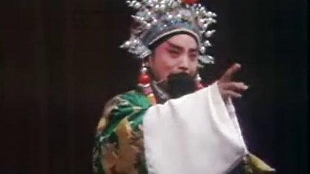 豫剧 徐九经升官记B