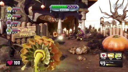 植物大战僵尸3,3D射击游戏来,超炫的画面,超炫的制作