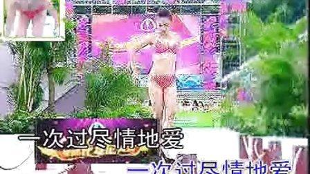 尽情地爱(粤语MTV)2013比基尼大赛版
