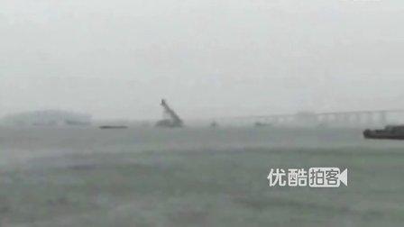 【拍客】尤特来袭 实拍湛江240名渔民获救