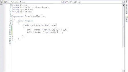 西安网站建设教程xamokj.com_13_数组的基本操作