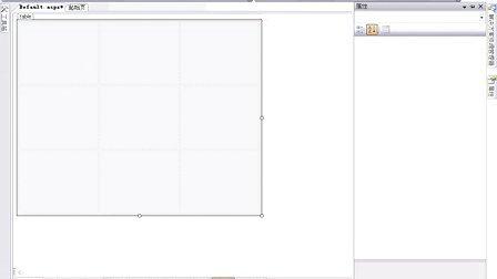 西安网站建设教程xamokj.com_15_制作一个Asp.net网站