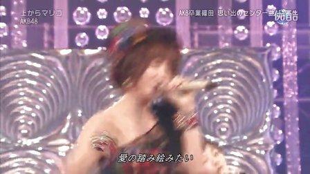AKB48 - 上からマリコ (Music Japan 2013.07.25)