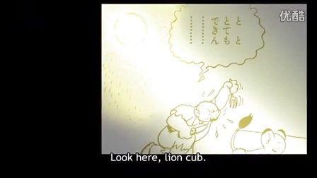 LACOSTE L!VE X TEZUKA 与手冢治虫独家合作系列之《森林大帝》