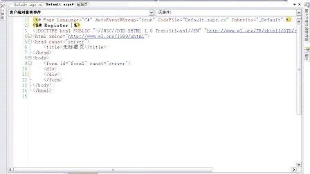 西安网站建设教程xamokj.com_1_Asp.net网页语法