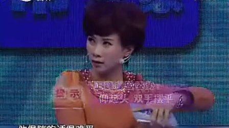 一百天一百斤减肥法创始人张长青应邀做客吉林卫视  《幸福辞典》