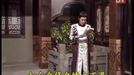 金雕玉芙蓉-昔日我,小看那老道(都马调)
