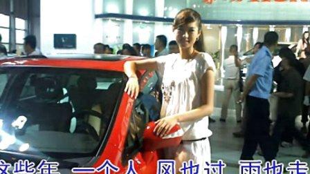 朋友  - 美丽车模 经典老歌 流行歌曲 车模图片 漂亮车模图片