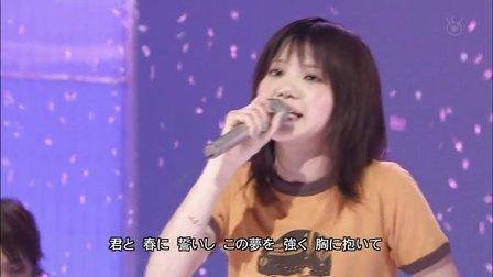 いきものがかりMusic Fair 2013.07.27