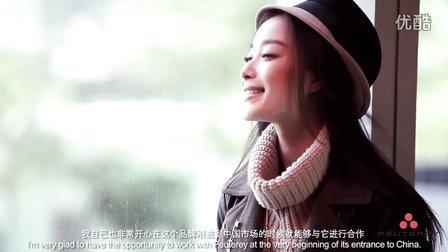 倪妮 for Peuterey 2013-14 秋冬系列时装大片拍摄花絮
