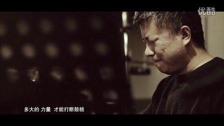 【GSJ制作】[MV]黑豹乐队《我们》