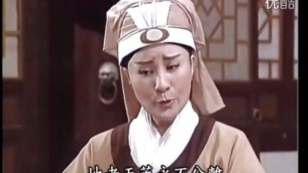 白蛇传-岳父岳母託梦与你(都马调)