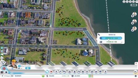模拟城市5 赌博城市 第二期