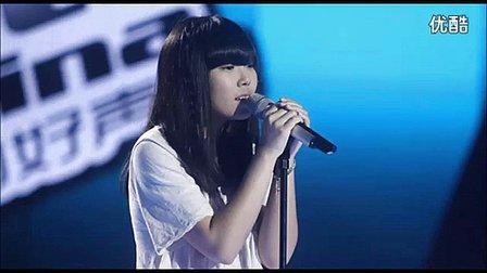 中國好聲音 2013-08-02 第二季 - 第四期 唐葒菲 - 旅行