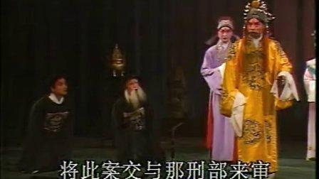 朱世慧   俆九经升官记(舞台实况版)
