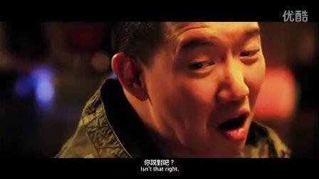飞虎出征首曝预告[高清版]