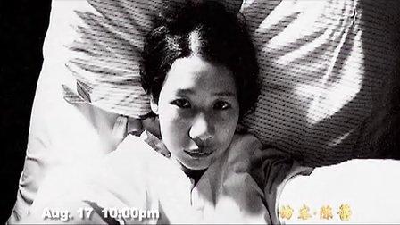 《访客陈蕾》——王小慧的艺术人生30秒预告