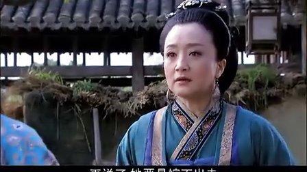 巾帼大将军01高清(Gxl网www.gxlnet.com)
