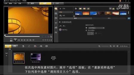 14 - 会声会影X5如何制作视频折叠盒转场