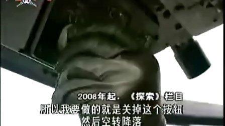 武器大百科 超级科技工程 直升机 坦克