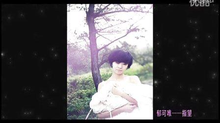 2013中国好声音第2季第四期全 精彩幕后内容 看简介