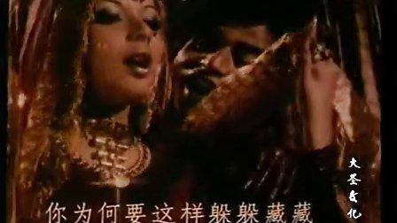 巴基斯坦经典老电影(永恒的爱情)插曲4