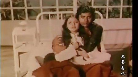 巴基斯坦经典老电影(永恒的爱情)插曲7