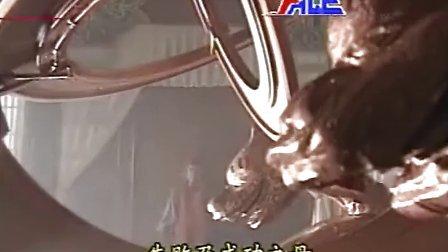 西游记(张卫健版)-第2集(121127)