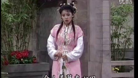 白蛇传-相公痴心世少见(新北调转七字白)