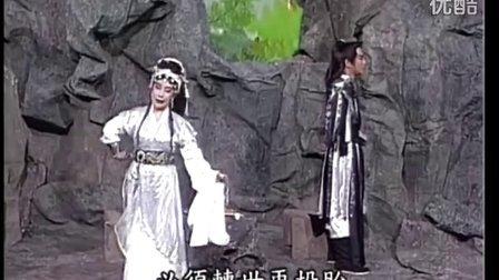 白蛇传-你已修炼叁千年(七字调)