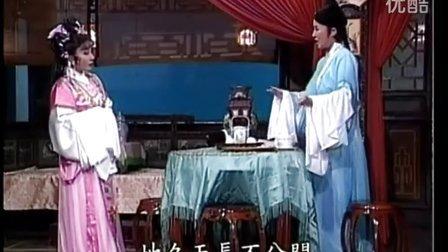 白蛇传-一位朋友有困难(中广调接七字调)