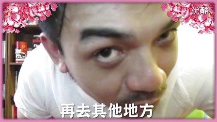 旺福親友團「史丹利 」推薦「旺得福」專輯!
