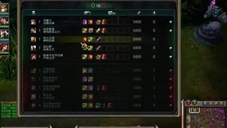 LOL  8.18  娱乐局 战火 某幻 洛亚