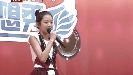好太太网《童心梦想秀》电视节目海选现场 中国好声音第二季