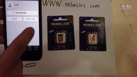 REBELiOS iphone5不越狱解锁联通3G卡,有锁iphone5解锁联通3G