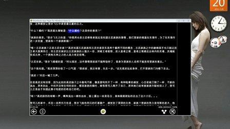 PC模拟安卓模拟器运行语书读书软件