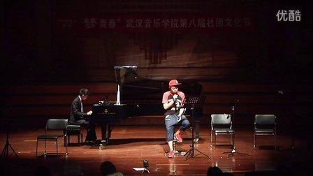 《追梦人》曲钢琴:凌炜 词:皮超 演唱:陈俊宇