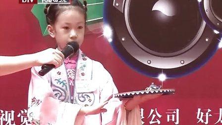 《童心梦想秀》电视节目海选现场 京剧 来玩抓迷藏
