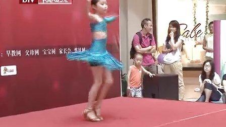 电视节目海选现场:拉丁舞视频 少儿拉丁舞《童心梦想秀》