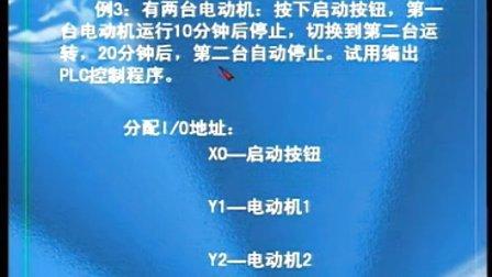 台达plc编程学习,三菱plc可编程控制器,三菱plc模拟量教程