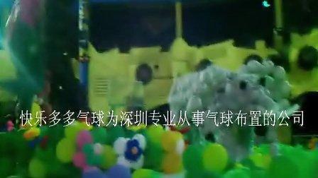 深圳欢乐谷六一儿童节气球布置_大型气球布置案例_气球培训