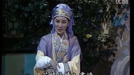 陈三五娘-眉似春山眼如星(茶花女-七字调)
