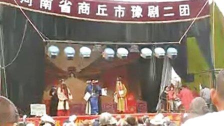 村里的大戏-豫剧-刘墉下南京 (2)-豫剧戏楼豫剧茶楼