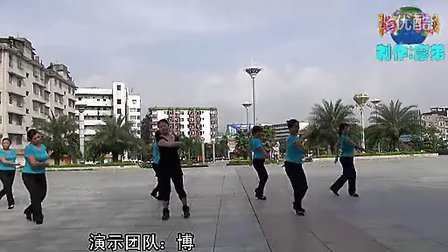 廖弟博白广场舞《 我 的 祝 福 你 听 见 了 吗 》(流畅)