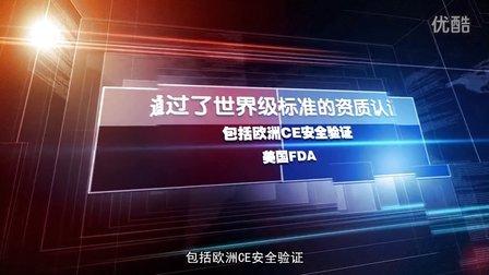 香港悦缤纷 -重庆整形美容会所